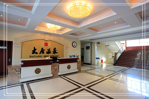 大唐温泉度假村酒店(房间均24小时温泉入户)